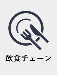 inshoku