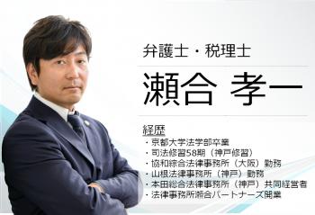 koichi_tobira