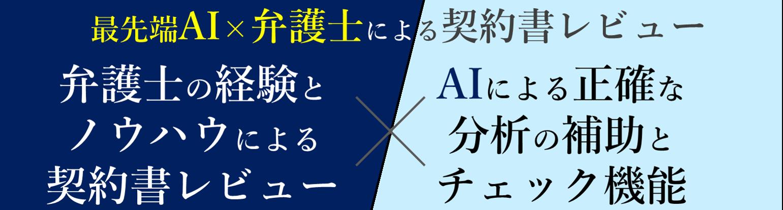 AIservice_eye